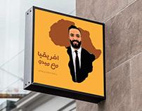 Africa Mido Logo