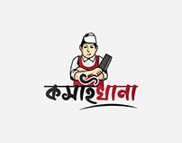 Bangla Logo | Meat Online Delivery