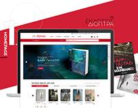 Dioptra Publications (Concept)