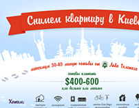 "Announcement ""Looking for  apartment in Kyiv"""