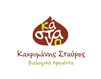 Kaxrimanis chestnuts | Logo