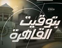"Opening title ""Betawqet El Qahera "" with Hafez ElMeraz"