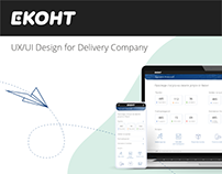 Econt UX/UI Delivery Web Platform and Mobile App