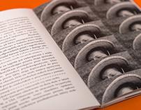 """Dissolving memory""   book"