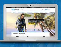 Интернет-магазин «Divers»