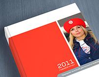 Annual report 2011 RZD
