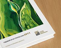 Annual report 2011 SCM