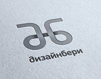 "logo for web-project ""designberi.ru"""