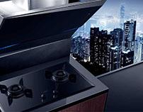 Range Hood Design 油烟机设计