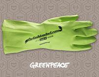 thefashionduel.com | Greenpeace