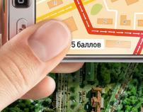 MegaFon + Yandex.Maps