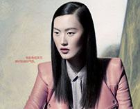"""Tender Skin"" by Benjamin Kanarek for VOGUE China"