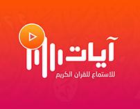 منصة ايات - ayatCloud