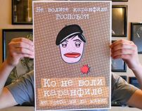 serbish pub posters