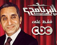 """"""" Al Bernameg """" with Bassem Yousef"""