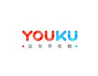 Youku - Redefine Vase