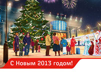 New Year 2013  RZD