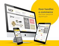 Door handles e-commerce Магазин дверной фурнитуры