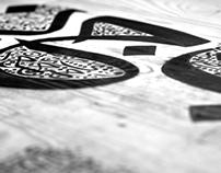 Desk Calligraphy