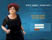 Rina Padve page