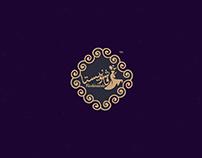 Fashionista | Logo | Qatar