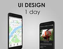 UI DESIGN APP - 1 DAY
