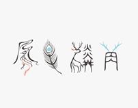 2009-2012 typography