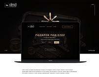 DND by Martinelli - Landing page