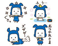 NINJA DOG Taro-kun LINE Stamp