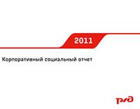 Social report 2011 RZD