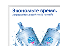Advertising service delivery of water for Nestle Waters