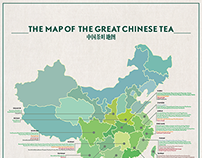The Map of The Great Chinese Tea