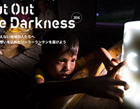 CUT OUT THE DARKNESS 2015 by Panasonic & Behance Tokio