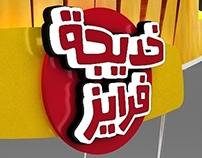 khadega Fries Kiosk