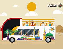 الحافله السياحيه لزوار الحرم النبوى بالمدينة المنورة