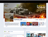 Sorry , It's Not Syria - Facebook Cover