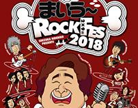 まいう〜ROCKFES