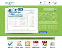Currency News HTML Landing Page