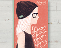 Kampen mot superbitchene/Book cover design