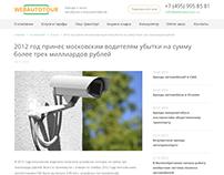 Website WEBAUTOTOUR + mobile version