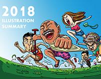2018商业插画作品集