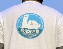 Stop Global warming T-shirt V.1