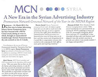 Corporate Press Release - FP7 Syria Wins a MENA Cristal