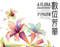 Digital Flora Exhibition keyvisual