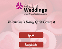 Valentine's Day Competition - Arabia Weddings