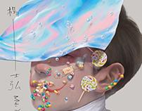 楊士弘-〈原來你是這種人〉EP 裝禎設計