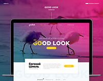 """Web site advertising agency """"GOOD LOOK"""""""