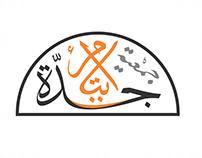 Gadda logo