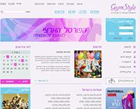 GymStyle, Israel Rhythmic Gymnastic Portal