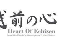 Heart Of Echizen Exhibit Catalog